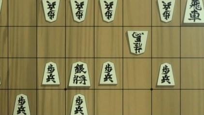 shougi tábla részlet
